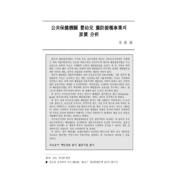 http://121.128.36.49/files/system/v1365-20201164.pdf