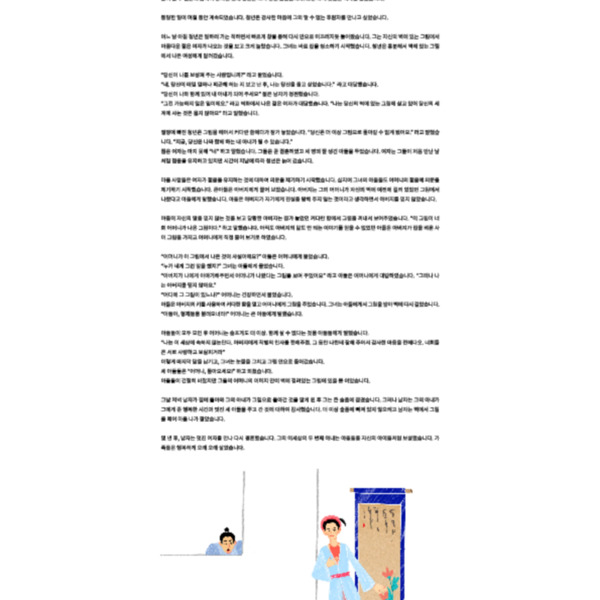 http://121.128.36.49/files/system/v1365-20205028.pdf