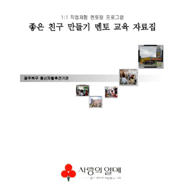 http://121.128.36.49/files/system/v1365-20202654.pdf