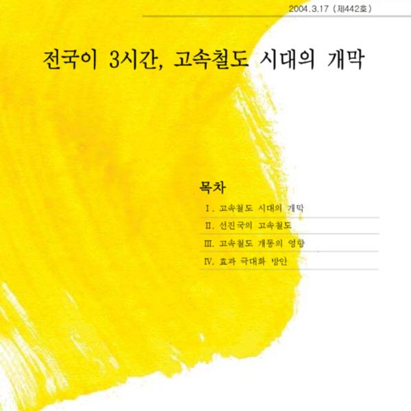 http://121.128.36.49/files/system/v1365-20202957.pdf