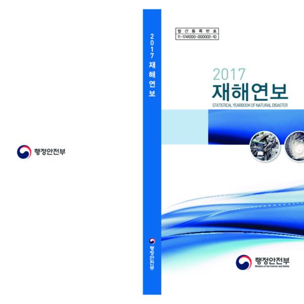 http://121.128.36.49/files/system/v1365-20206656.pdf