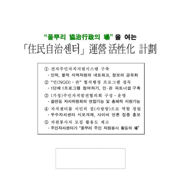 http://121.128.36.49/files/system/v1365-20200023.pdf