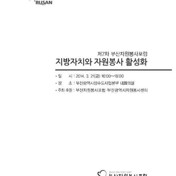 http://121.128.36.49/files/system/v1365-20204161.pdf