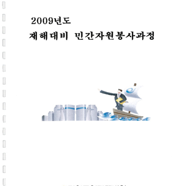 http://121.128.36.49/files/system/v1365-20204834.pdf