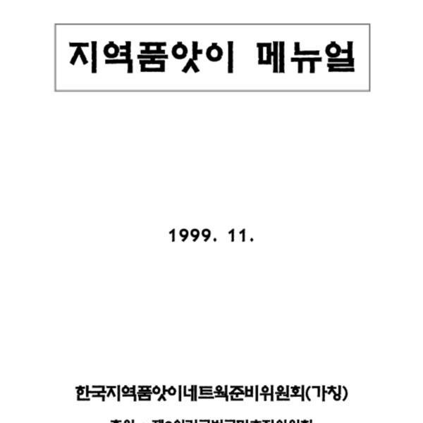 http://121.128.36.49/files/system/v1365-20202605.pdf