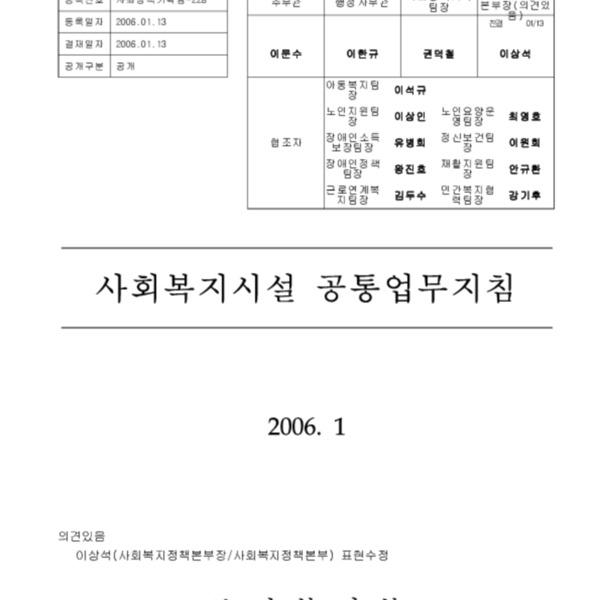 http://121.128.36.49/files/system/v1365-20201889.pdf