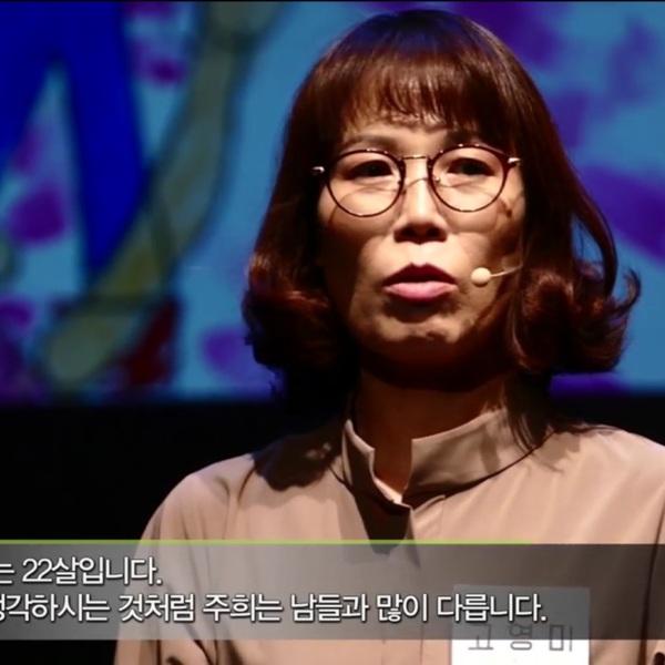 2017 이그나이트 V-Korea 중앙대회(대상수상자)