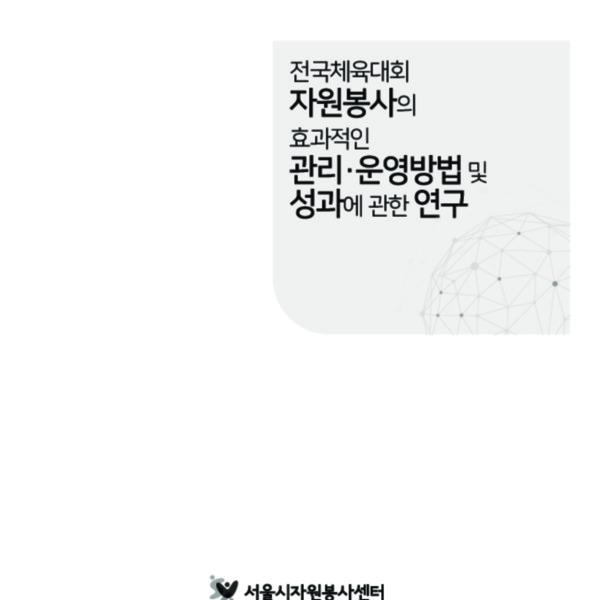 http://121.128.36.49/files/system/v1365-20207048.pdf