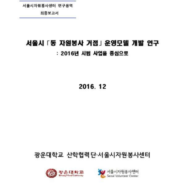 http://121.128.36.49/files/system/v1365-20205231.pdf