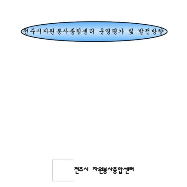http://121.128.36.49/files/system/v1365-20202591.pdf