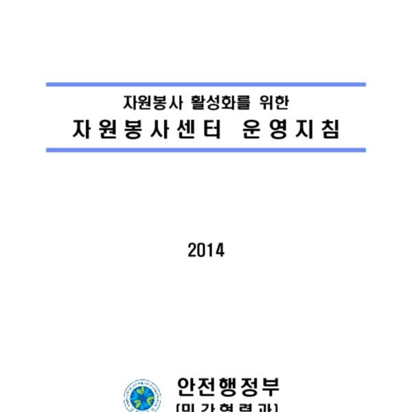 http://121.128.36.49/files/system/v1365-20203386.pdf