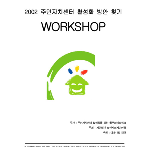 http://121.128.36.49/files/system/v1365-20202857.pdf