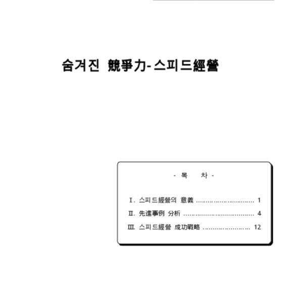 http://121.128.36.49/files/system/v1365-20202943.pdf