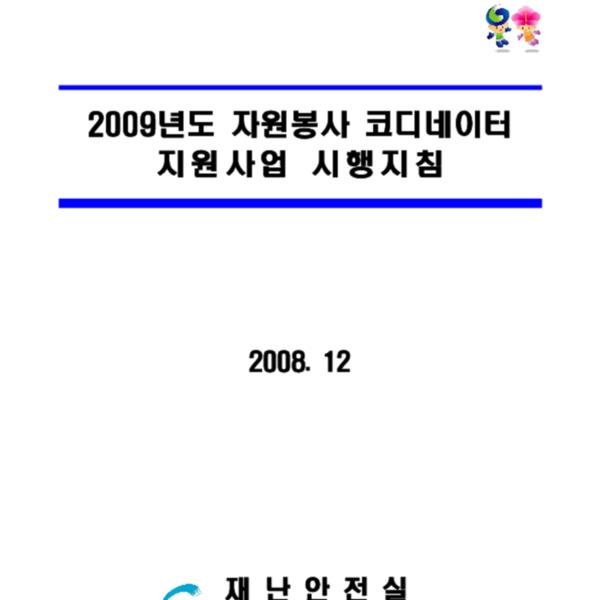 http://121.128.36.49/files/system/v1365-20204062.pdf