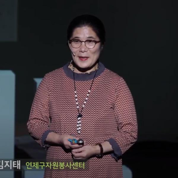 2018년 자원봉사 이그나이트 V-Korea 중앙대회 [김지태]