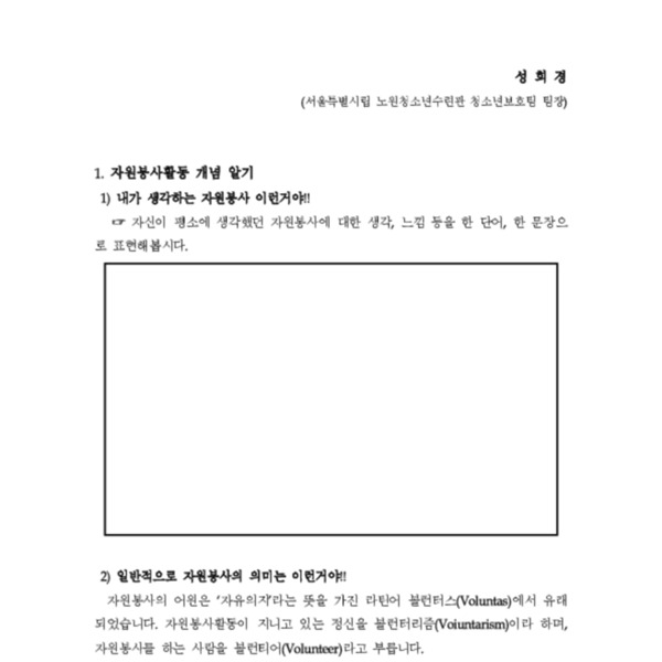 http://121.128.36.49/files/system/v1365-20202302.pdf