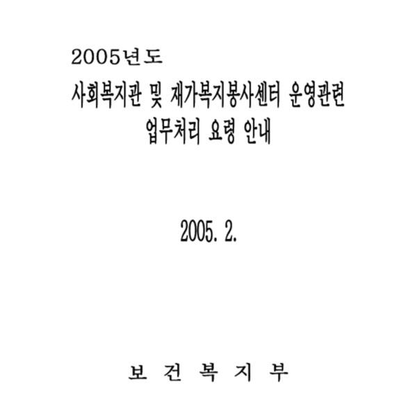http://121.128.36.49/files/system/v1365-20201922.pdf
