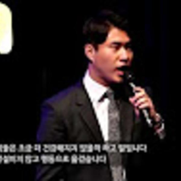 이그나이트 V-Korea 수상자 발표영상(최우수상)