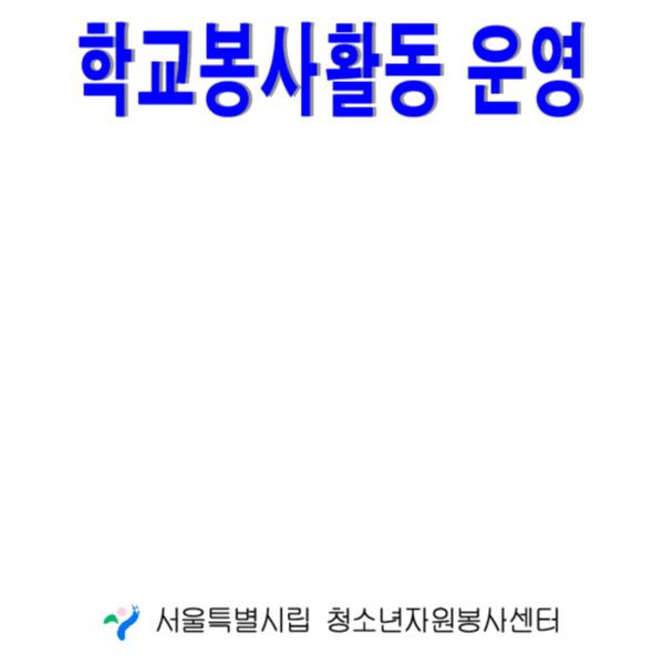http://121.128.36.49/files/system/v1365-20202725.pdf
