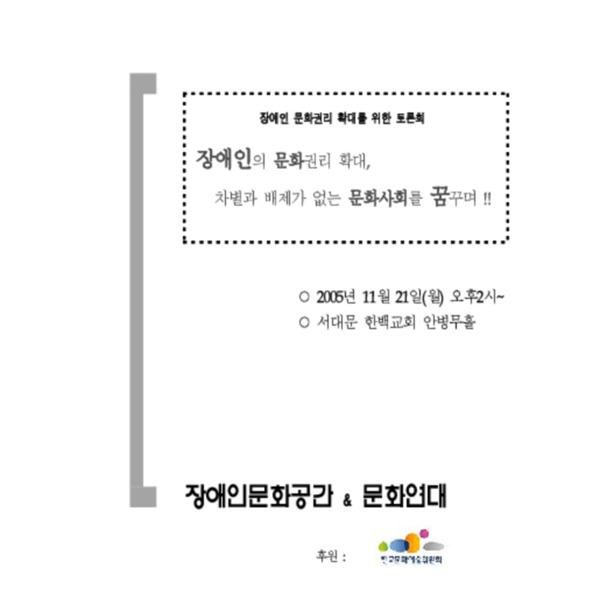 http://121.128.36.49/files/system/v1365-20201761.pdf