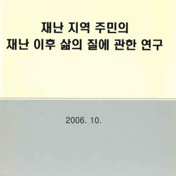 http://121.128.36.49/files/system/v1365-20204520.jpg