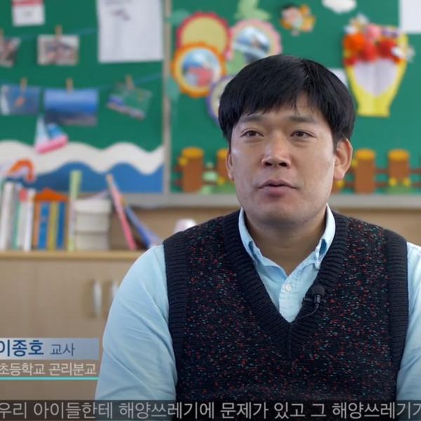 2019년 자원봉사 이그나이트 V-Korea x 경남 우수상  이종호