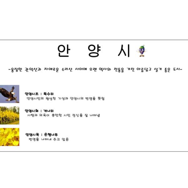 http://121.128.36.49/files/system/v1365-20202841.pdf