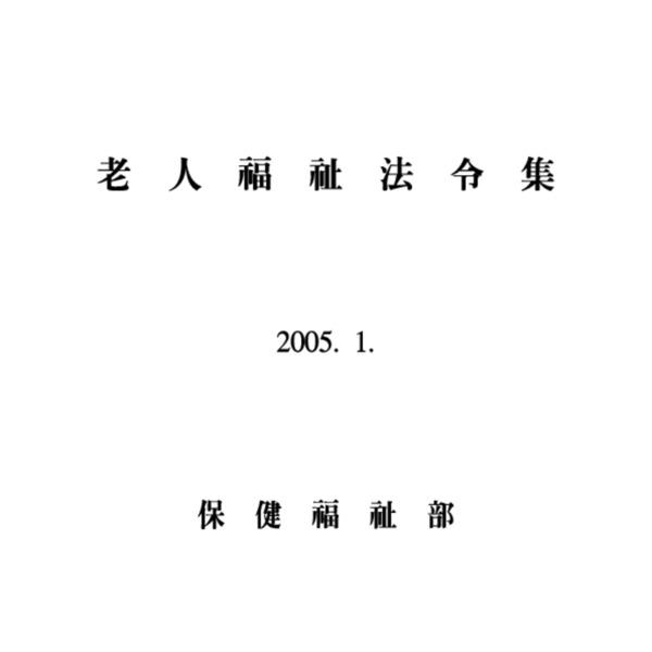 http://121.128.36.49/files/system/v1365-20202529.pdf
