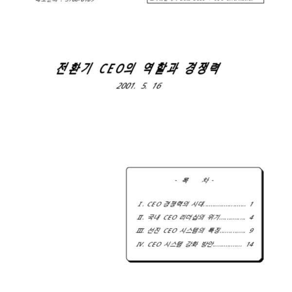 http://121.128.36.49/files/system/v1365-20202959.pdf