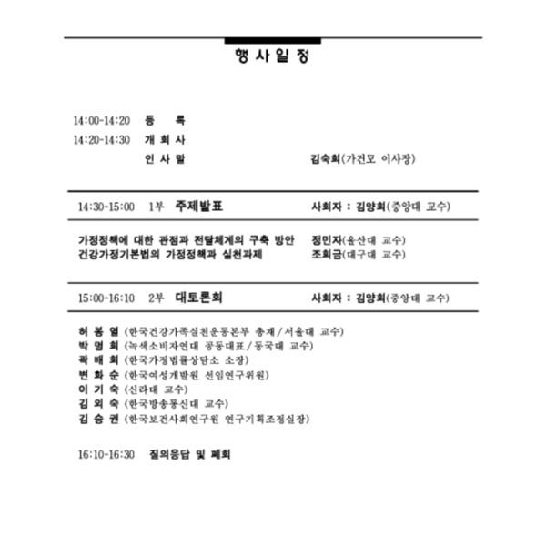 http://121.128.36.49/files/system/v1365-20202078.pdf