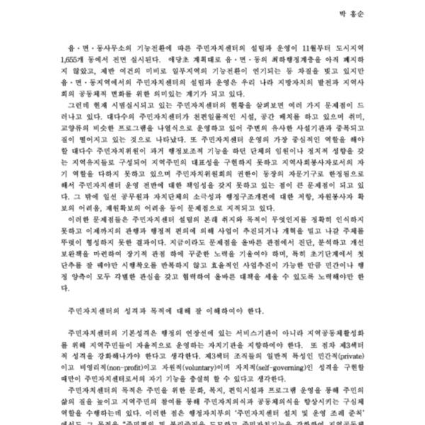 http://121.128.36.49/files/system/v1365-20202833.pdf