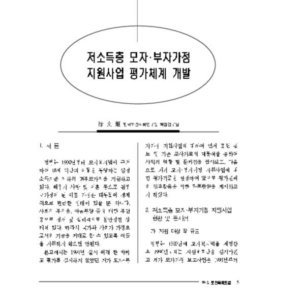 http://121.128.36.49/files/system/v1365-20201339.pdf