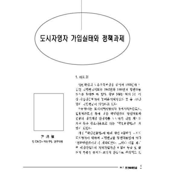 http://121.128.36.49/files/system/v1365-20201337.pdf