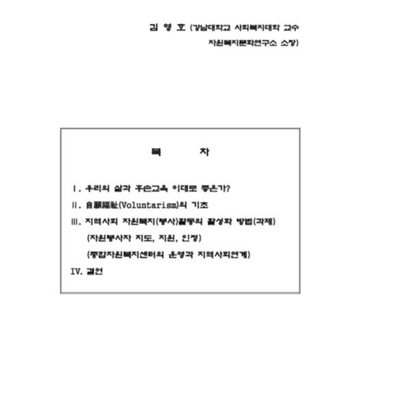 http://121.128.36.49/files/system/v1365-20201842.pdf