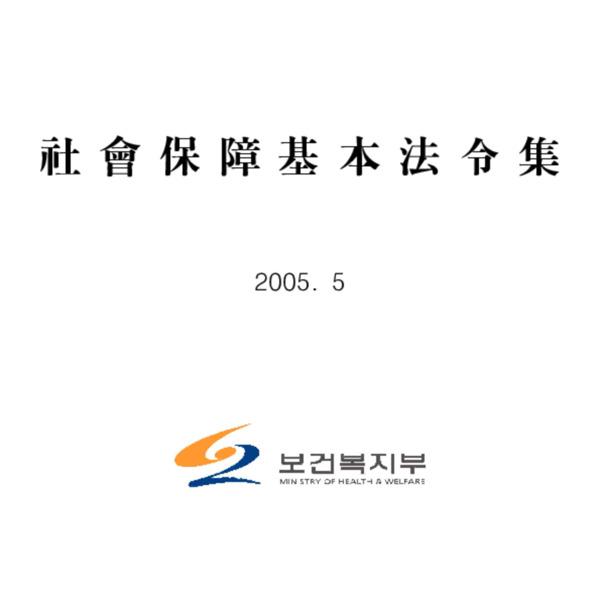 http://121.128.36.49/files/system/v1365-20202872.pdf