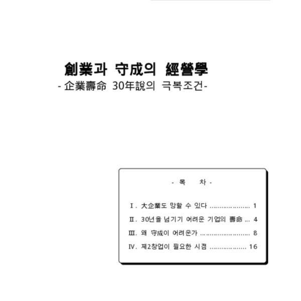 http://121.128.36.49/files/system/v1365-20202965.pdf