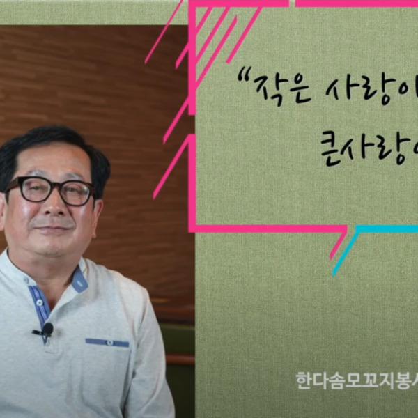 2019년 자원봉사 이그나이트 V-Korea x 대구 우수상 신현구