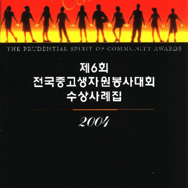 http://121.128.36.49/files/casebook/v1365-20207163.pdf
