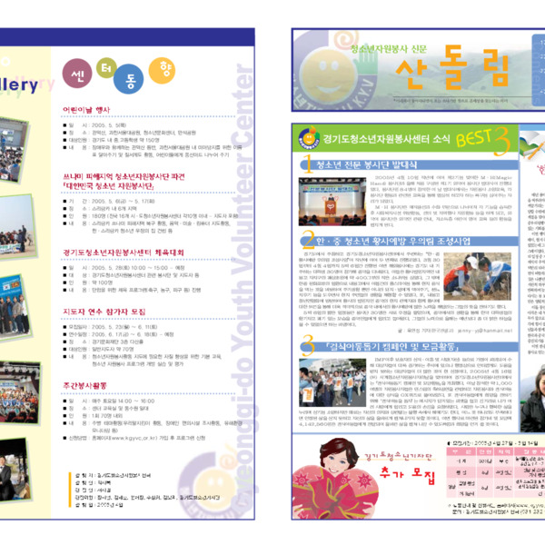 http://121.128.36.49/files/system/v1365-20200025.pdf