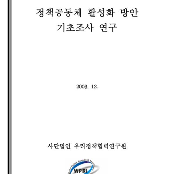 http://121.128.36.49/files/system/v1365-20202665.pdf