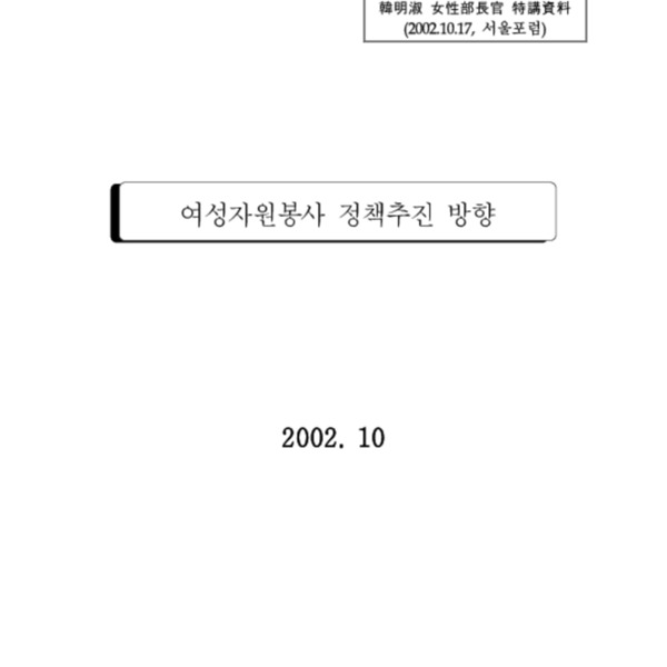 http://121.128.36.49/files/system/v1365-20203107.pdf