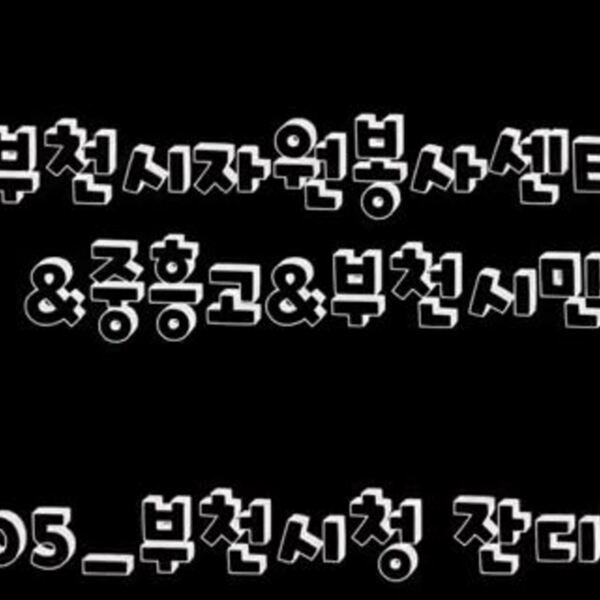 http://121.128.36.49/files/system/v1365-20204301.jpg