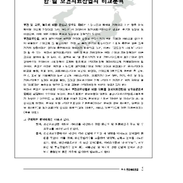 http://121.128.36.49/files/system/v1365-20201336.pdf