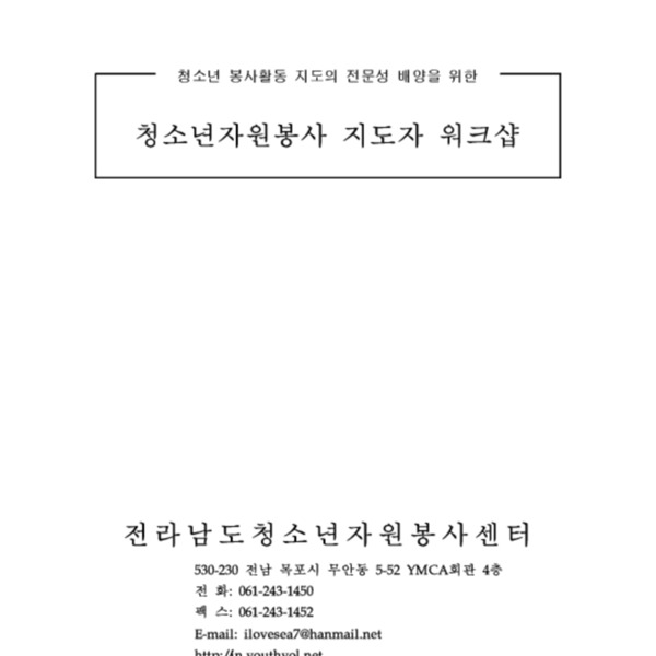 http://121.128.36.49/files/system/v1365-20200097.pdf