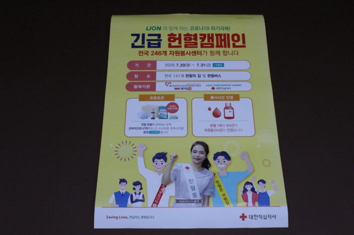 2017년 나눔기자단 5기 워크숍 현수막