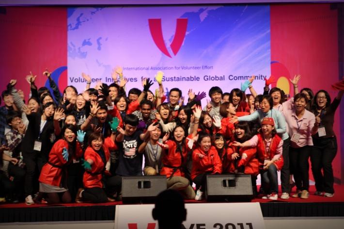 2011 제13차 IAVE 아시아·태평양지역 자원봉사대회 청소년 포럼