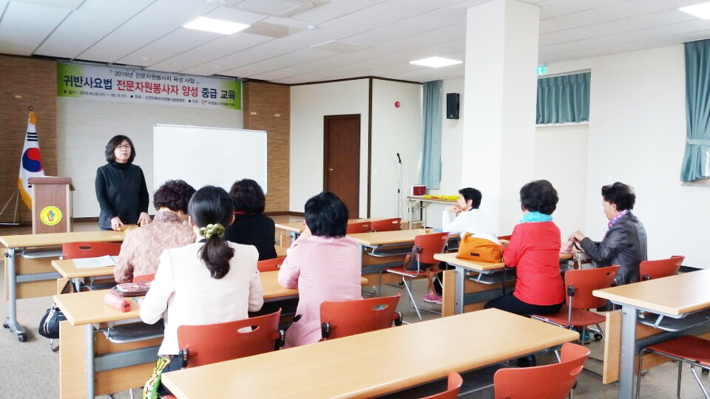 정읍시 귀반사요법 전문자원봉사자 양성 중급 교육