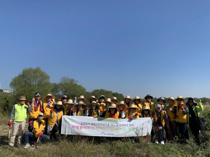 한국 숲사랑과 함께하는  장항습지 봉사활동
