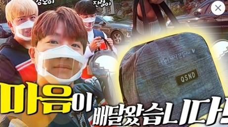 자원봉사종합보험 홍보영상(샌드박스)
