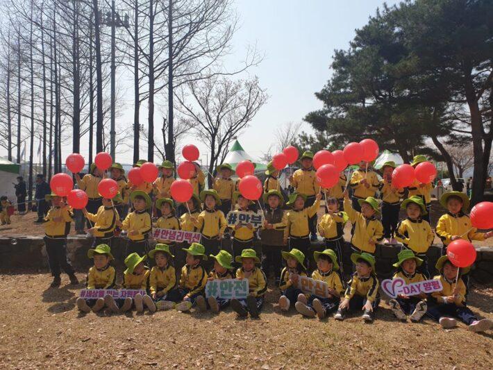 1365 자원봉사하기 좋은날 안녕리액션 홍보활동